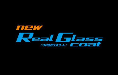 real glass coatロゴ